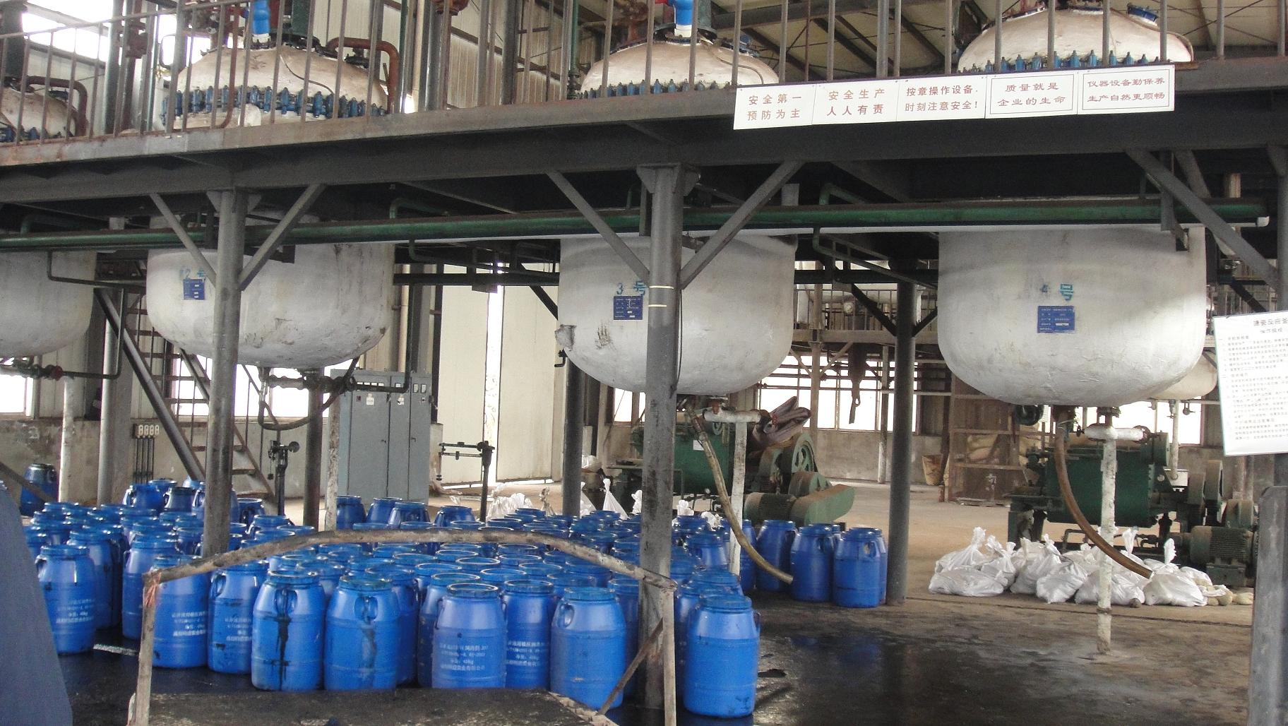 our Number of Mud Chemical Factory